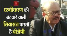 #Patna: तारीक अनवर का BJP पर निशाना, बोले- ध्रुवीकरण की बंटवारे वाली सियासत करती है BJP