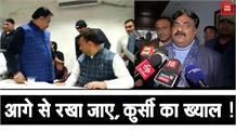 बीजेपी विधायक कृष्ण मिड्ढा ने माना, कुर्सी ना मिलने से ही छोड़ी थी बैठक