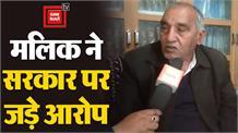 MLA जगबीर मलिक ने सरकार परलगाए आरोप, गोहाना की जिला नहीं बनाना चाहती BJP
