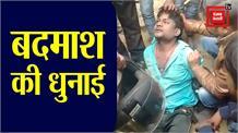 Jaunpur: बैंक में चोरी करने आए बदमाश को लोगों ने पकड़ा, जमकर की धुनाई