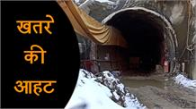 बनिहाल-कटरा Railway line प्रोजेक्ट में 'घपला', रिहायशी इलाके में जमीन धंसने से मचा हड़कंप