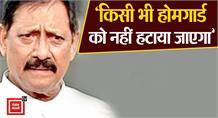 Saharanpur में बोले Chetan Singh Chauhan, 'किसी भी होमगार्ड को नहीं हटाया जाएगा'
