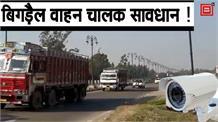 Chandigarh की तर्ज पर अब Ambala में भी लगाए जाएंगे हाईटेक कैमरे