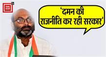 Ajay Kumar का Yogi सरकार पर निशाना, कहा- किसान हताश और सरकार कर रही है दमन की राजनीति