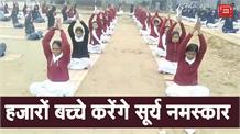गणतंत्र दिवस परेड की तैयारियां पुरजोरों पर, 2000 बच्चे करेंगे सूर्य नमस्कार