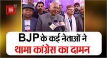 #Uttarakhand:  त्रिवेंद्र सरकार को घेरने में जुटी कांग्रेस, BJP के कई नेताओं ने थामा कांग्रेस का दामन