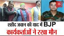#Uttarakhand का लाल शहीद, बीजेपी ने स्थगित किया कार्यक्रम