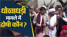 बलराज कुंडू ने समर्थकों के साथ थाने के बाहर दिया धरना, मनीष ग्रोवर पर लगाए फंसाने के आरोप