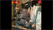 #Banda: 12 साल से चारपाई पर पड़ा Jagdish, अब सरकार से मांगी इच्छा मृत्यु