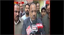 #Haridwar में अवैध कब्जों के विरोध में प्रदर्शन, कांग्रेसी नेता ने BJP कार्यकर्ताओं पर लगाए गंभीर आरोप