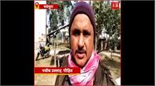 #Badhoi: बदमाशों ने तमंचे के बल पर किया लूट का प्रयास, CCTV में कैद हुई वारदात