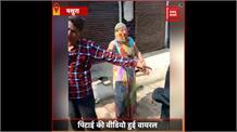 वसूली के लिए गए JE के साथ ग्रामीण ने की पिटाई, Video Viral