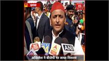 Akhilesh का बीजेपी पर तंज, कहा- दिल्ली में जनता देगी Zero