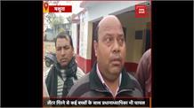 टला बड़ा हादसा: जर्जर School की छत का लेंटर गिरा, कई बच्चे घायल