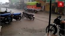 MP के आगर मालवा में तेज हवा के साथ हुई जोरदार बारिश