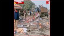 #Purnia: दर्दनाक हादसे में एक परिवार के तीन लोगों की मौत