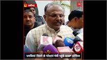 Raghuraj Singh को फिर मिली जान से मारने की धमकी, विधायकों के साथ SSP ऑफिस पहुंचे मंत्री