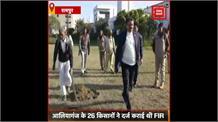 Azam Khan की Jauhar university पर फिर कार्रवाई, 12 किसानों को वापस दिलाई गई जमीन