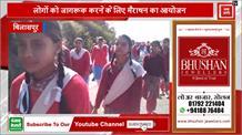 नयना देवी में Fit India के तहत मैराथन का आयोजन, लोगों को किया जागरूक