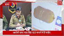 BSF अफसर को पार्सल बम भेजने के मामले में बड़ा खुलासा, जवान ने ही रची थी साजिश