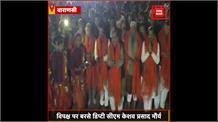 Keshav Prasad Maurya का बयान, 'बेरोज़गार Rahul Gandhi को BJP में मिलेगा काम'