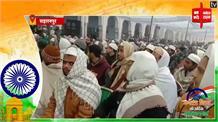 Republic Day 2020: दारुल उलूम देवबंद में फहराया गया तिरंगा, छात्रों ने गाए देशभक्ति के गीत