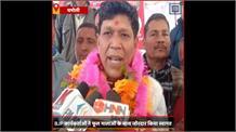 #Vinod_Kumar_Singh_Negi  बने Chamoli और Rudraprayag मंडी समिति के अध्यक्ष, CM को किया धन्यवाद