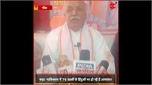 Pravin Togadia ने CAA का किया समर्थन, कहा- Pakistan में 70 सालों से हिंदुओं पर हो रहे हैं अत्याचार