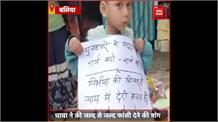 Nirbhaya Case: दोषी मुकेश की दया याचिका खारिज होने पर गांव में खुशी, चाचा बोले- अब जल्द हो फांसी