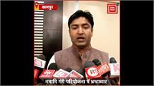 Namami Gange Project में BJP विधायक ने ही लगाए भ्रष्टाचार के गंभीर आरोप