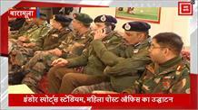 केंद्रीय मंत्री रविशंकर प्रसाद ने किया Baramulla का दौरा, इंडोर स्पोर्ट्स स्टेडियम का लोकार्पण