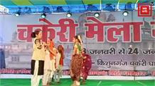 दबंग विधायक रामबाई का धमाकेदार डांस, छात्राओं के साथ जमकर थिरकी