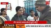 Haryana की ये होनहार बेटी करेंगी PM Modi से परीक्षा पर चर्चा