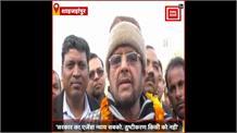 Shahjahanpur पहुंचे कैबिनेट मंत्री Suresh Khanna,  Akhilesh Yadav के बयान पर किया पलटवार
