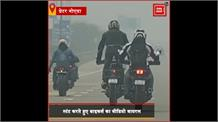 Yamuna Expressway पर देखिए इन Bikers के खतरनाक Stunt