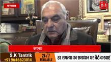 दिल्ली के विधानसभा चुनाव पर बोले हुड्डा, कहा- आप औरकांग्रेस के बीच रहेगा मुकाबला