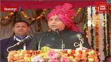 CM ने इस संकल्प को पूरा करने के लिए मांगा जनता का साथ