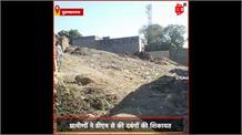 Primary School की ज़मीन पर कब्जा करने में लगे दबंग, ग्रामीणों ने की DM से शिकायत