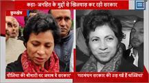 Kurukshetra में पीलिया रोकने में सरकार विफल, गठबंधन की उड़ी धज्जियांः Sejla