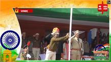 #DHANBAD:71 वें Republic Day के मौके पर गोल्फ ग्राउंड में लहराया गया तिरंगा