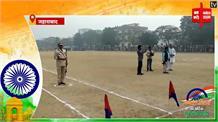 #RepublicDay2020:  Jehanabad के गांधी मैदान में प्रभारी मंत्री जय कुमार सिंह ने फहराया तिरंगा