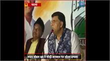 #PATNA: Congress नेता Madan Mohan Jha ने PM पर बोला हमला- 'NRC पर PM Modi और Home Minister Amit Shah के बयान में फर्क'