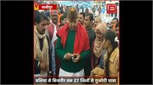 गंगा यात्रा का आज दूसरा दिन, Meerut में Deputy CM Dinesh Sharma ने किया गंगा पूजन