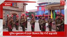 अवंतीपोरा मुठेभड़ में शहीद SPO को भावभीनी श्रद्धांजलि, DGP बोले- एक्शन जारी रहेगा