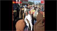 #Bagpat_Sugar_Mill में बड़ा घोटाला, नाराज़ #Farmers ने जमकर काटा हंगामा