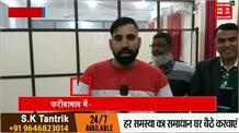 मंत्री की कार्रवाई से भी बंद नहीं हुई अवैध बसें, कर्मचारियों ने उठाई आवाज