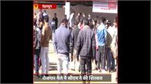 CAA विरोध पर बोले CM Trivendra Singh, 'बाहरी लोग बिगाड़ रहे Uttarakhand की हवा'