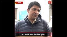 ग्रेटर कैलाश से 'आप' उम्मीदवार Saurabh Bhardwaj से खास बातचीत