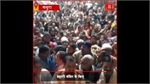 #MATHURA: वृंदावन पहुंचे केशव प्रसाद मौर्य, बांके बिहारी के किए दर्शन
