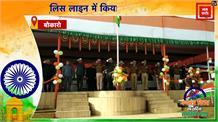 Republic Day 2020: Bokaro के पुलिस लाइन में उपायुक्त मुकेश कुमार ने किया झंडोत्तोलन